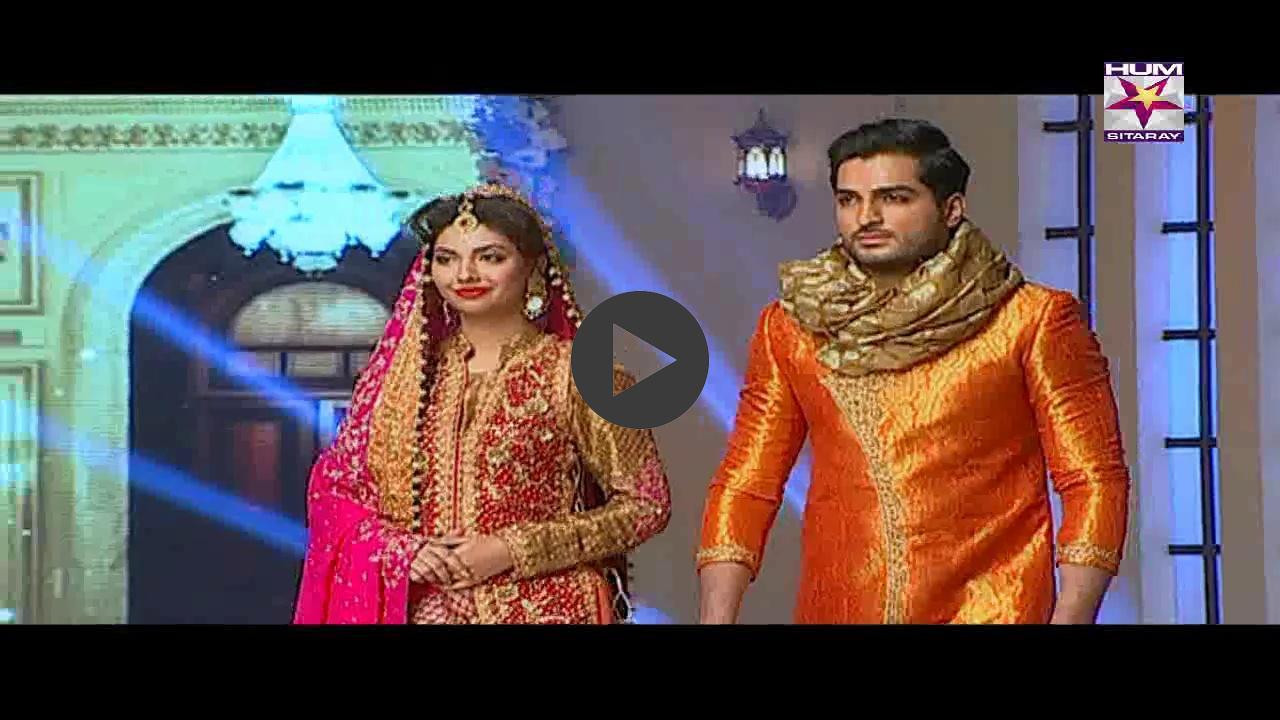 TBCW   Hum Sitaray TV Dramas Online – Humsitaray TV