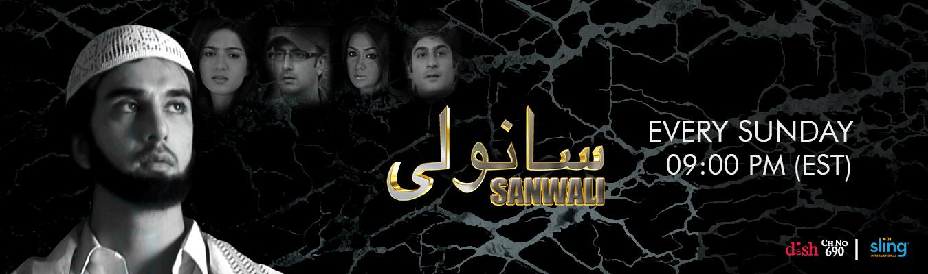 Sanwali