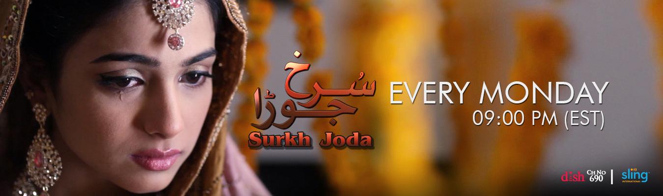 Surkh Jora