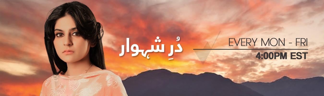 durr-e-shawar