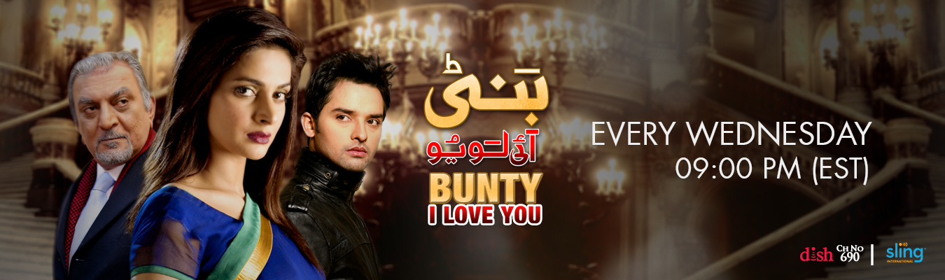 Bunty I Love You